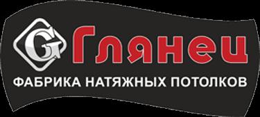 Глянец - фабрика натяжных потолков